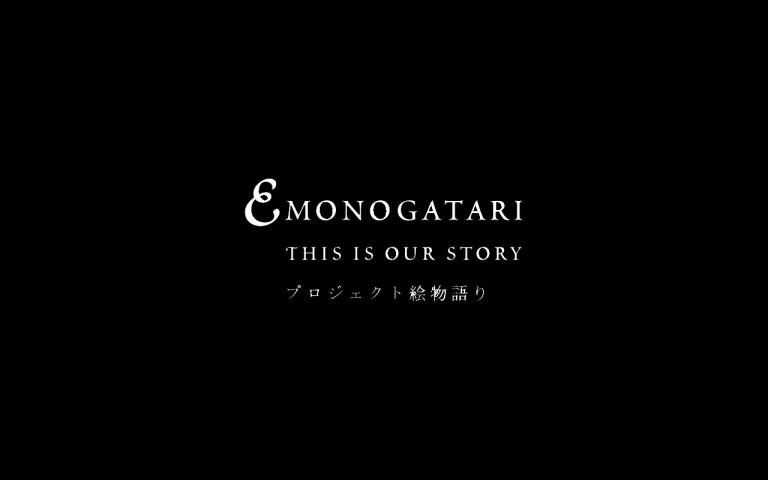 Emonogatari